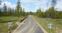 Home lots for sale in Oldtown, Idaho
